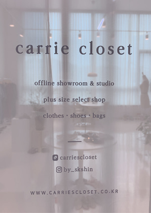 ' private showroom & studio grand opening '